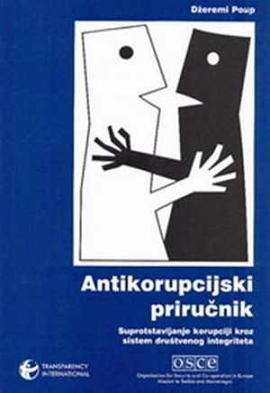 Antikorupcijski priručnik (Source Book)